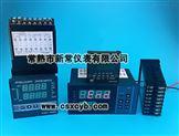 XMT-2500智能溫度控制器
