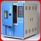 THA-225PF高低温循环模拟环境老化试验箱直销厂家