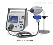 ESS-B3011A|ESS-B3011A静电发生器