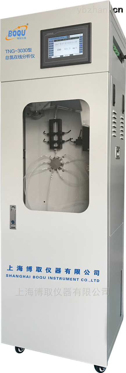 TNG-3020型水質總氮在線監測儀