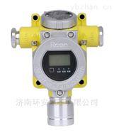 廣西二氧化氮報警器 氣體泄露探測器 價格