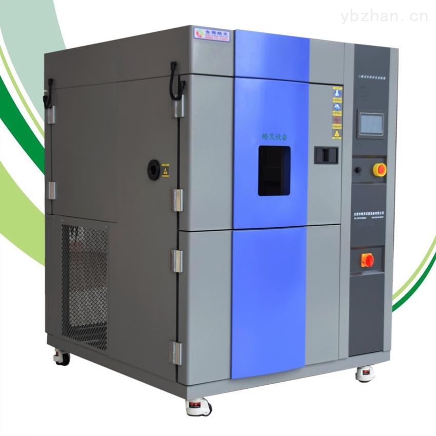 TSD-80F-3P-蓄冷式高、低溫冷熱沖擊試驗箱溫濕度沖擊箱