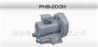 井澤銷售PARK-HEAT熱風槍、送風機