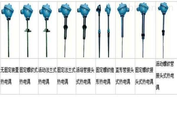 WRMK-361可動卡套螺紋圓接插式鎧裝熱電偶/熱電阻系列