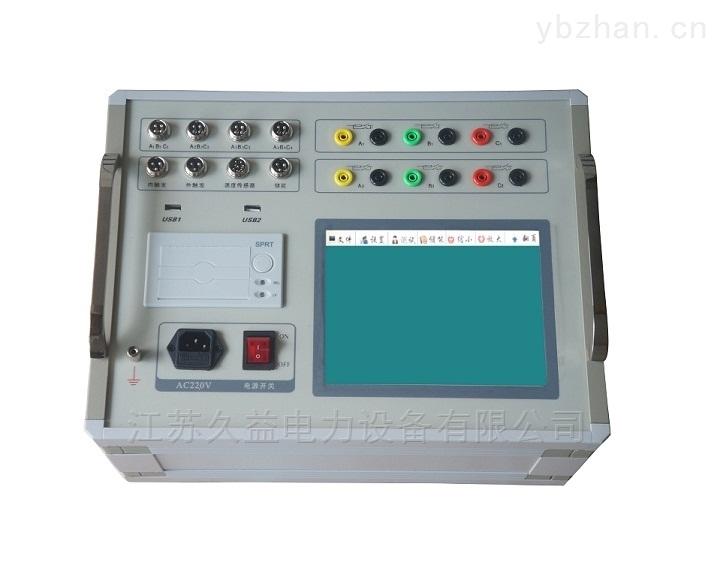 苏州高压式隔离开关机械特性测试仪