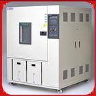 THE-800PF高低温交变湿热环境试验箱交变式温湿度机
