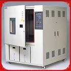 THD-800PF交变式高低温交变湿热环境监测试验箱厂家