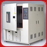 THB-015PF高低温交变湿热试验箱恒定温湿度试验仓厂家