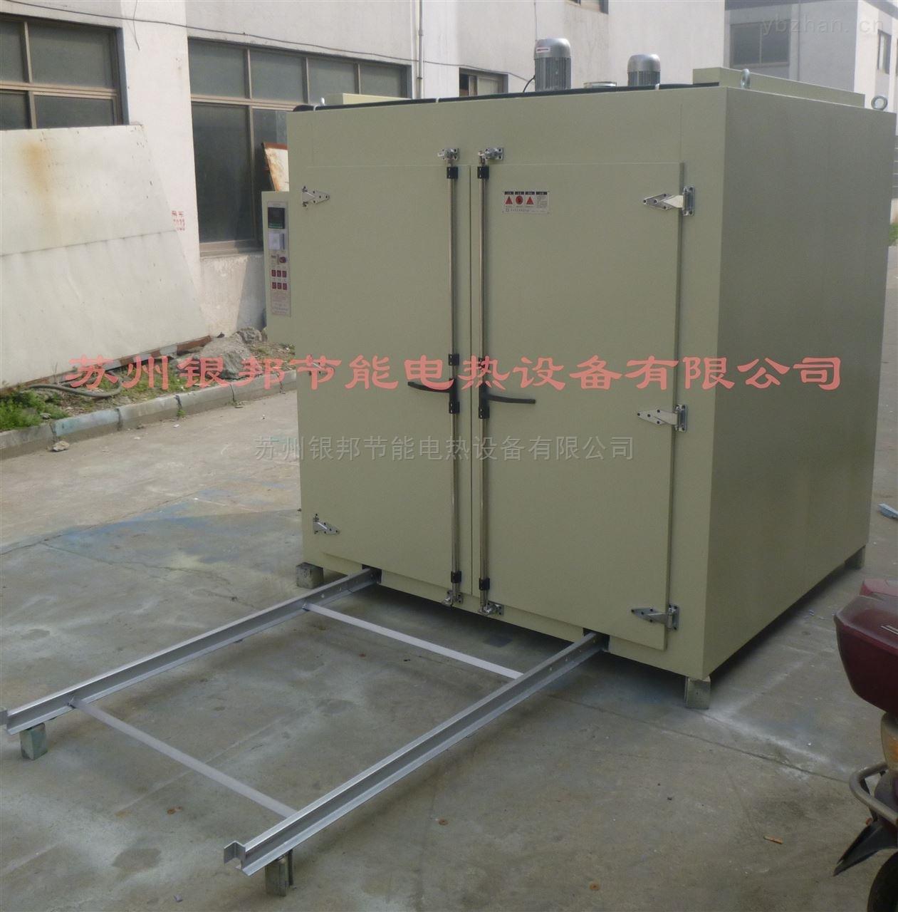 干式变压器专用烘箱 变压器绝缘漆固化烘箱 轨道式变压器固化炉