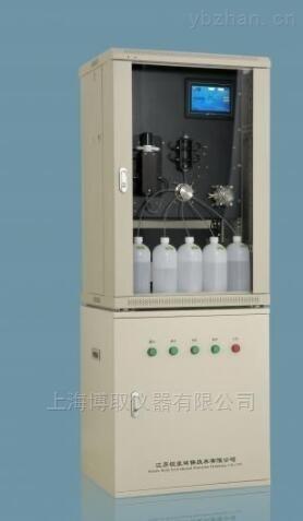 總磷總氮在線分析儀廠家