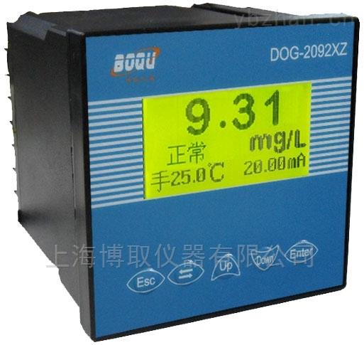 DOG-2092XZ型中文在線溶解氧儀