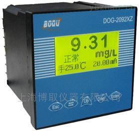 DOG-2092XZ型中文在线溶解氧仪