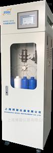 工业在线氨氮监测仪