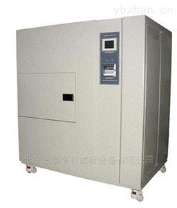 江苏可程式冷热冲击试验箱