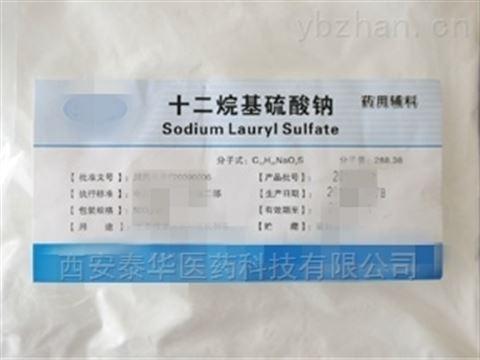 药用级cp15乳酸 资质齐全 有证批件