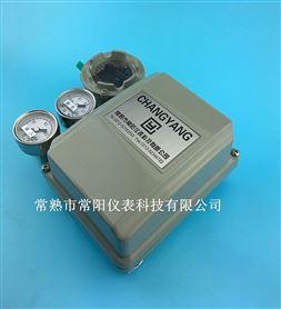 QZD2000正作用电气转换器