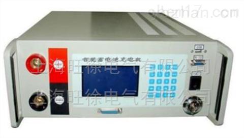 SZXJ-48蓄电池在线监测仪 放电仪