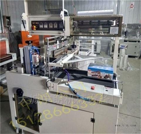 瓶盖收缩机全自动L型封切机套膜包装机