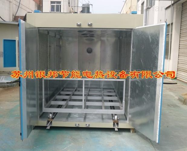 线圈浸漆专用烘箱 电机线圈绕组烘箱 轨道式变压器固化炉