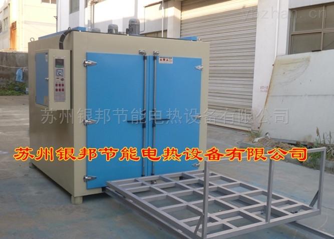 大型轨道式烘箱 节能型轨道式台车烘箱 工字钢轨道式烘箱