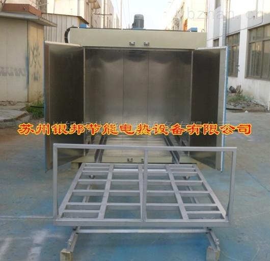 节能型轨道式台车烘箱 大型台车式烘烤箱 电加热轨道式台车烘箱