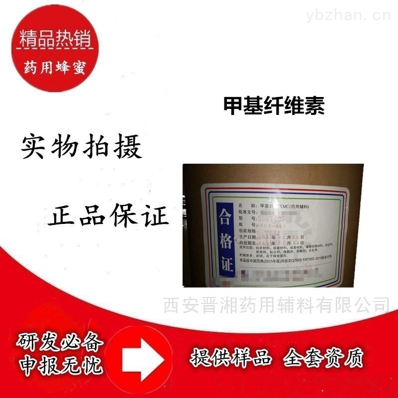 上海-廣西生產藥用甲基纖維素輔料廠家