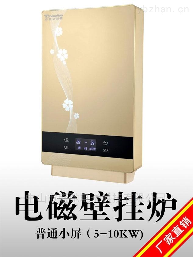 5KW-10KW電磁采暖爐-5KW-10KW供暖熱水兩用電磁采暖爐