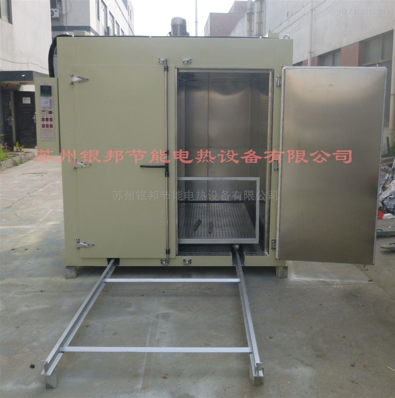 工业变压器专用烘箱 轨道式变压器固化炉 变压器绝缘漆烘干箱