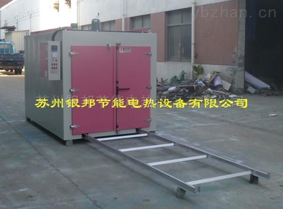 电热鼓风变压器烘烤箱 变压器浸漆固化烘箱 轨道式变器专用烘箱