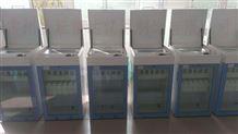 8000型24瓶在線式等比例水質采樣器