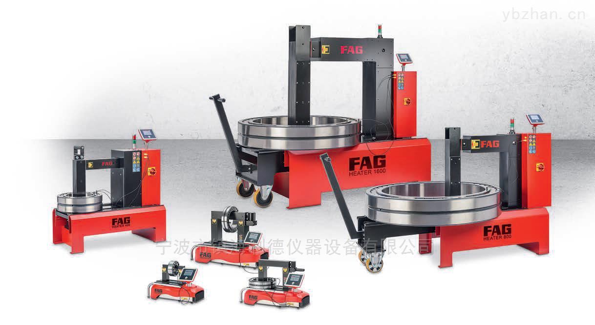 德国FAG新款轴承加热器HEATER200 国内总代理