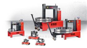 HEATER1600德国FAG电厂/矿用超大型轴承加热器HEATER1600 NEW