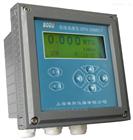 ZDYG-2088Y/T武汉污染 河道水浊度值监测 在线分析