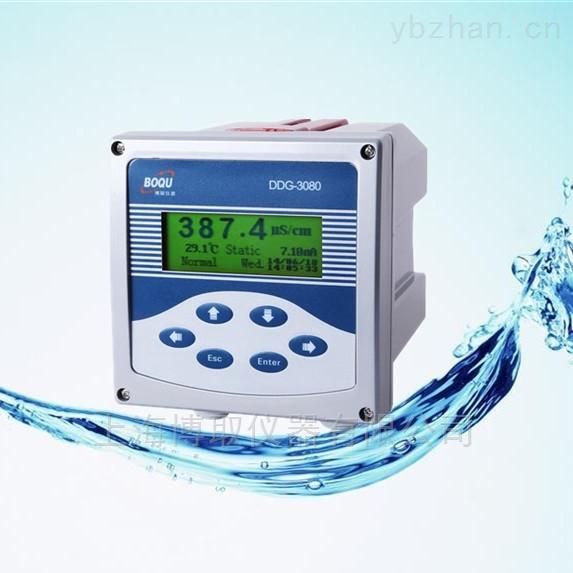DDG-3080型在線TDS分析儀