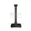 工業掃描量方電子體積測量掃描滾筒秤