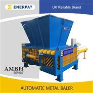 了解一台大产量铝屑压块机功能介绍