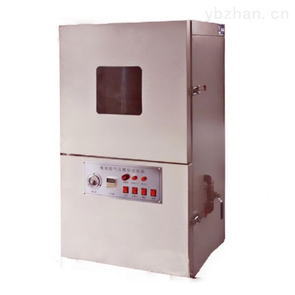 模擬高空低氣壓試驗箱