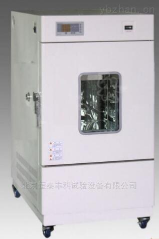 药品稳定性试验箱类型