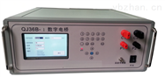QJ36B-1双臂数字直流电桥