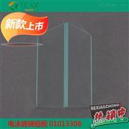 WB实验适配美国bio-rad电泳仪薄短玻璃板