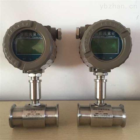 LW3GY-B電池供電型智能渦輪流量計