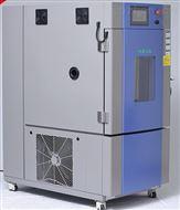 THD-150PF开封标准版高低温试验箱供应