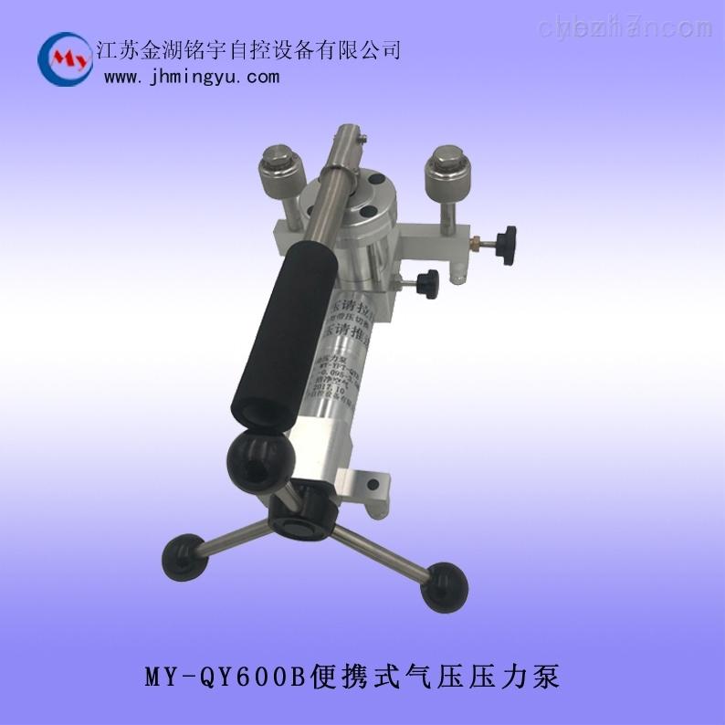 便攜式氣壓壓力泵生產者老牌