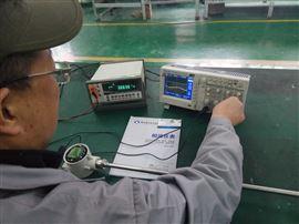 UHF/UHZ大连北京磁致伸缩液位计 型号调试原理