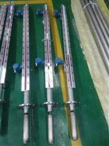 生产甘肃延长顶装地埋罐磁性液位计大庆顶装石油化工罐磁性液位计