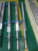 UHF供应富县志丹顶装油罐磁浮子液位计价格