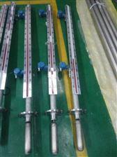 UHF供应富县志丹顶装油罐磁浮子万博manbetx在线厂家价格