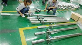 生产延安顶装地埋罐磁性液位计富县定边顶装石油化工罐磁性液位计