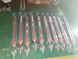 厂家供应兰州磁性液位计户县双色液位计庆阳侧装不锈钢磁翻柱液位计