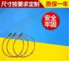 黑色胶头针式耐高温表面热电偶传感器